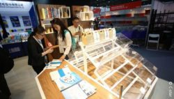 Photo: C-star tradefair with visitors