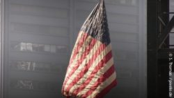 Photo: US flag ; copyright: 	S. Thomas  / pixelio.de