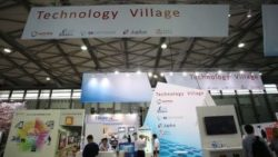 Photo: C-star Retail Technology Village; copyright: C-star